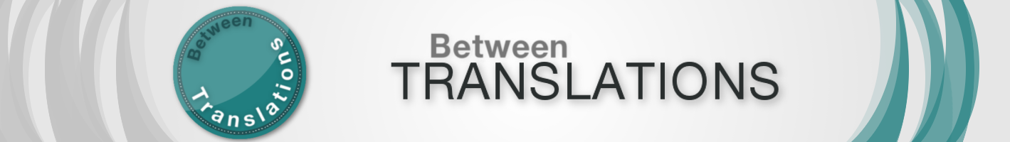 A blog about translation by Jayne Fox, German-to-English translator: Between Translations